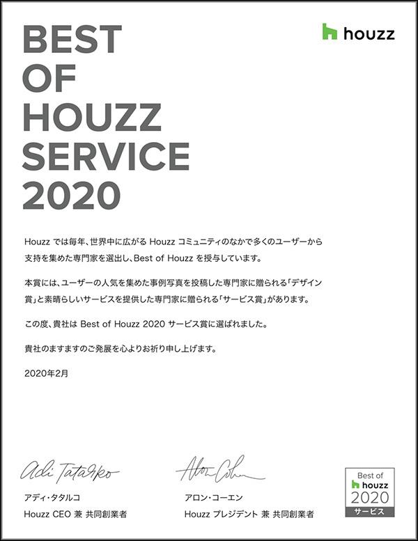 200213-2